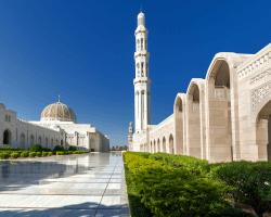 Mešita Sultan Qaboos
