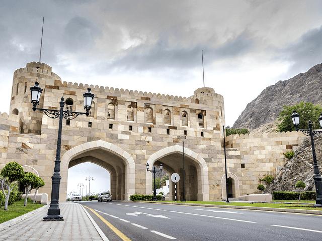 Mestská brána v Maskate, Omán