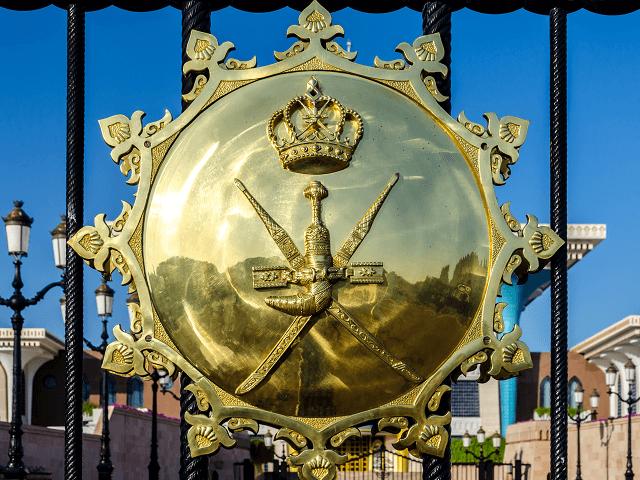 Národný znak Ománu